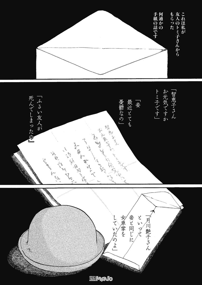 リレー 殺人 鬼 お笑い芸人のギャグリレーで日本中に笑顔を!庄司智春の「ギャグつながれ!」投稿に賞賛の声